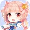 拯救少女游戏ios下载v1.0.1