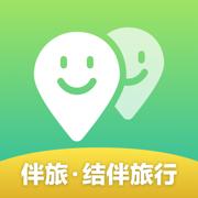 伴旅自由行手机版v1.0