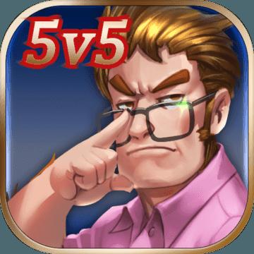决战职业人手游v1.0