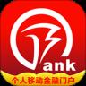 徽行交易家安卓版v4.2.5