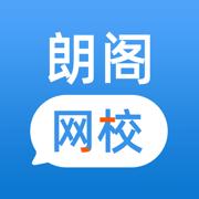 朗�w�W校朗�w�W�j�n堂v2.0.4