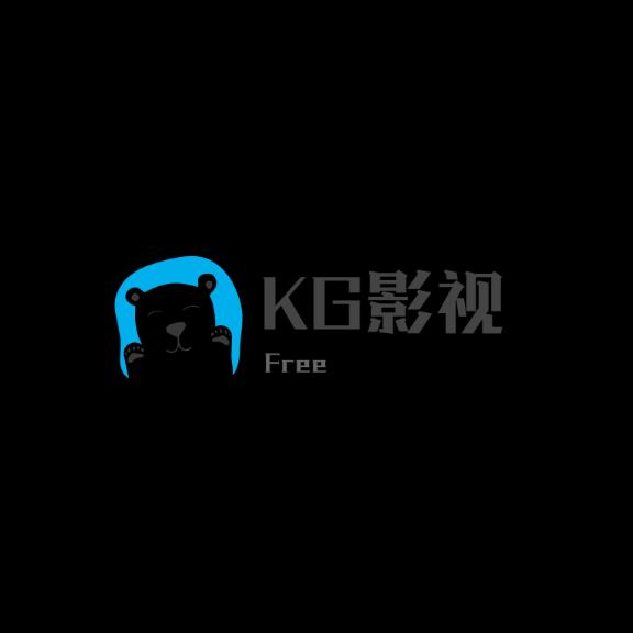 kg影视手机版v1.0