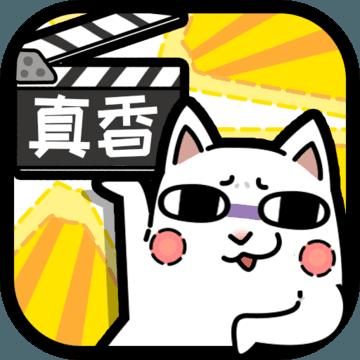 武侠Q传自走棋手游v1.0