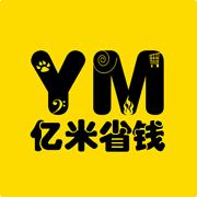 亿米省钱下载手机版v7.6.2