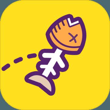 垃圾跳一跳最新版v2.2.0