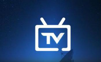 可以看电视直播的软件