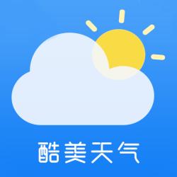 酷美天气安卓版v1.0.1