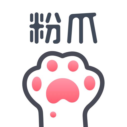 粉爪年轻宠物社区v1.0