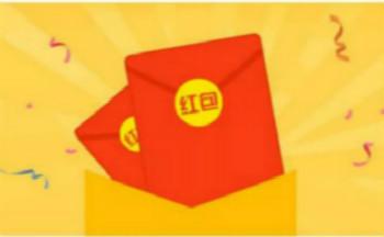 可以发红包的聊天必发彩票开奖直播网