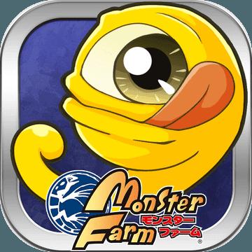怪物农场官方版v1.0