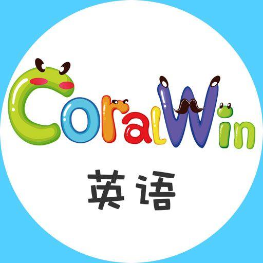 CoralWin英语appv1.0
