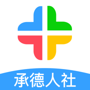 承德人社公共服务平台v1.0.0