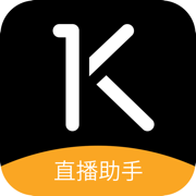 一刻talks直播助手v8.1.14