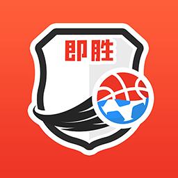 即胜体育appv1.0