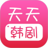 手机韩剧在线app清爽版v0.1