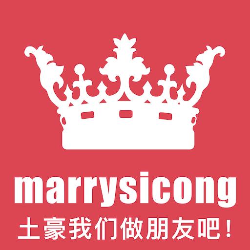 嫁思聪婚恋appv1.1.1