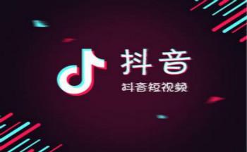 抖音神曲音乐软件
