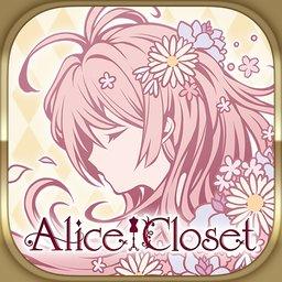 爱丽丝的橱柜手游官方版v1.0.8