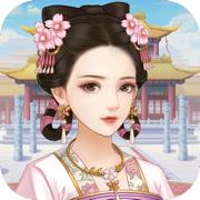 后宫娴妃传安卓版v2.1.1.0