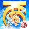大话西游官方最新版v1.1.204