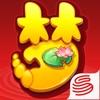 梦幻西游手游苹果版v1.242.0