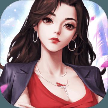 交�Q人生手游版v0.0.28