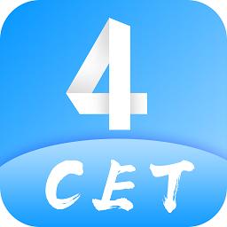 英语四级AI安卓版1.0