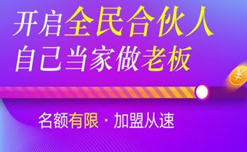 影视推广平台