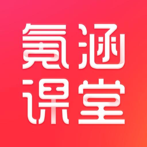 氪涵�n堂手�C版v1.2.0