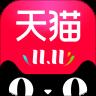 天猫商城9.0.0 安卓版