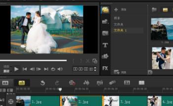 做视频制作用什么软件