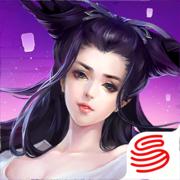 新倩女幽魂互通版苹果版v1.2