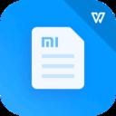 小米文档查看器wps定制版v1.2.1