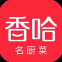 香哈菜谱8.2.8手机安卓版
