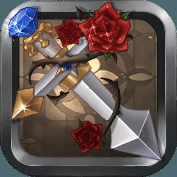 地城蔷薇安卓版v5.2