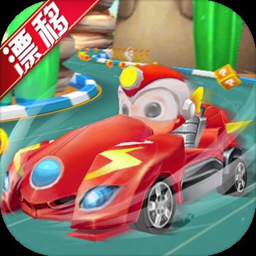 跑跑飞车安卓版v1.1.2