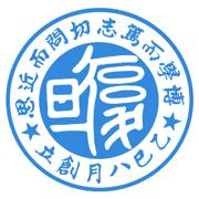 上海�偷┲�W�件v2.1.2