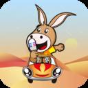 驴叨叨旅行服务软件v1.0.4