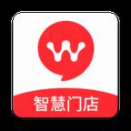 小微商家版安卓版v2.8