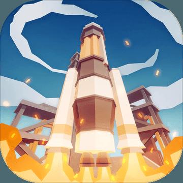 火箭发射模拟最新版v1.4