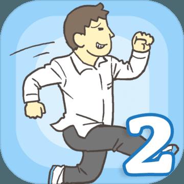 我要翘课2最新安卓版v1.0.4