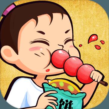 天天路边摊安卓版v1.0