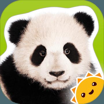 动物园的动物们安卓版v1.0