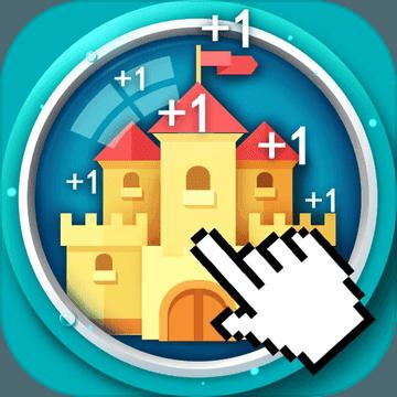 放置王国安卓版v1.0