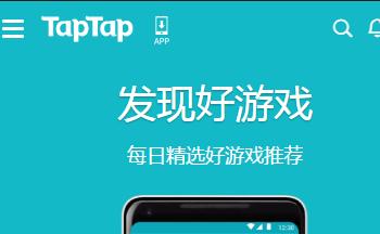 �似taptap的手游平�_