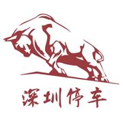 深圳停车缴费appv1.7.2