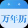 中�A�f年�v墨�E天�忸A��appv2.0.40