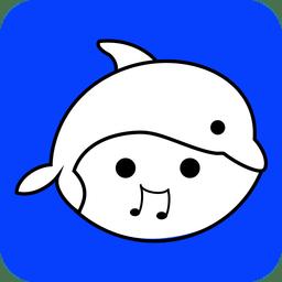 海豚魔音语音包v0.0.1