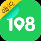 海宁108社区appv1.0