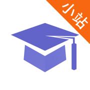 小站雅思专业版v4.8.1